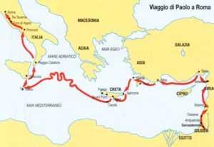 Viaggi Paolo04
